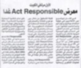Alyoum Act Responsible _ 26.04.2008.jpeg