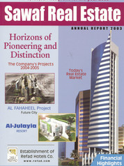 annual report 2003.jpg