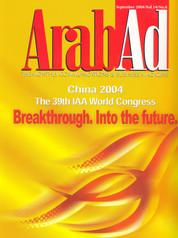 arabad.sep.2004.jpg