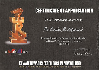 KREA-Appreciation Certificate 2006.jpeg