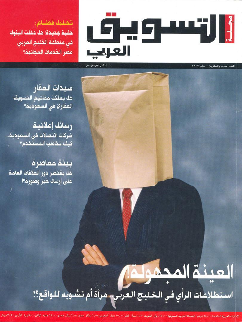 2007..jpg