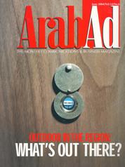 arabad.june.2004.jpg