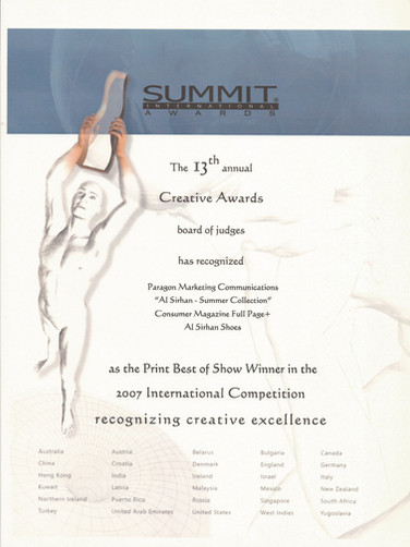 13th Summit Awards_Al Sirhan-Summer Coll