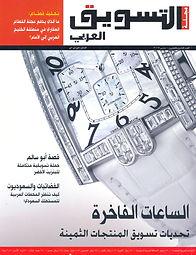 2007...jpg