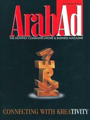 ARABAD.JUNE 2006.jpg