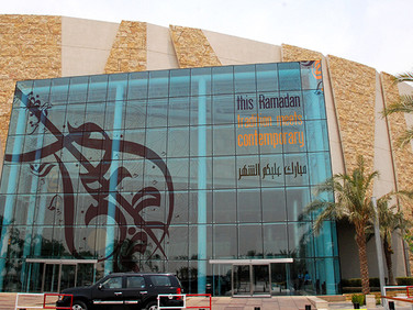 Tamdeen Real Estate-Kuwait
