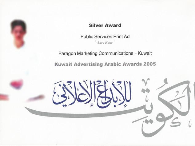 KAAA 2005_Save Water_Silver 1.jpeg