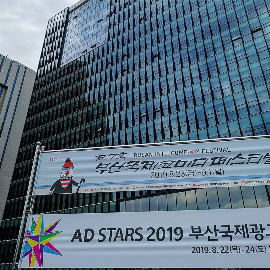 Louai at Ad Stars Korea9.jpg