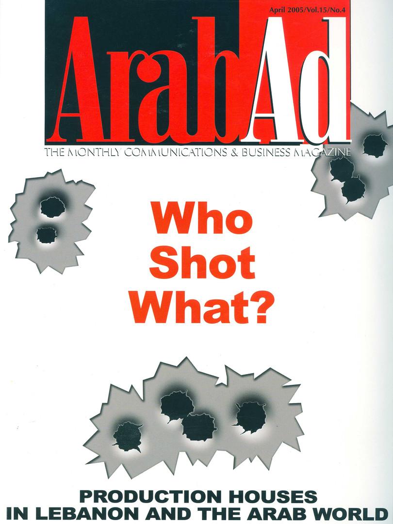 arabad april2005.jpg