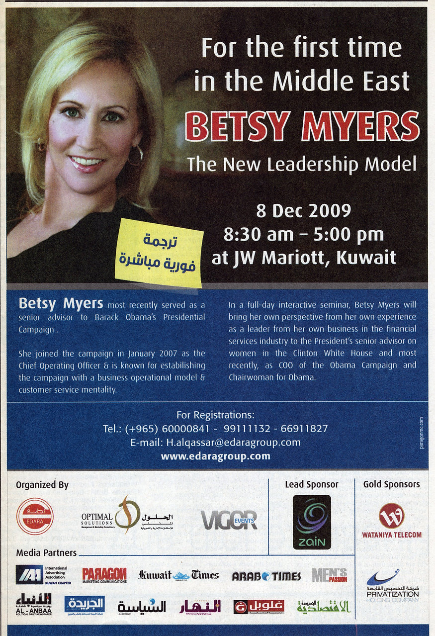 Arab Times Page 7 Betsy Myers ad _ 02.20