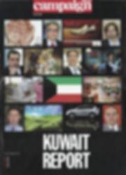 Campaign ME_April 2006b.jpg