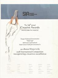 14th Summit Awards_Dajko Logo_Bronze.jpe