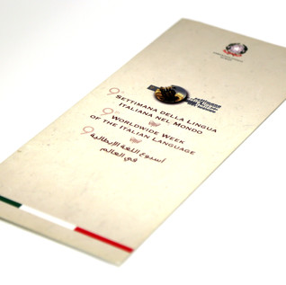 Italian Embassy Kuwait 1.JPG