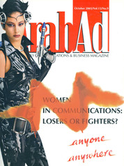 arabad.october2003.jpg