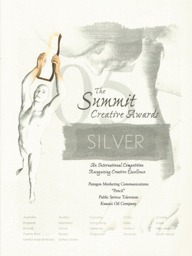 2005 Summit Awards_Pencil_Silver.jpeg