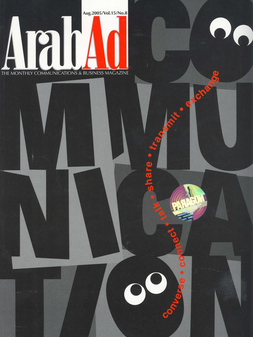 arabad.aug 2005.jpg