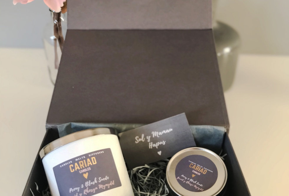 Luxury Gift Box - Medium