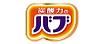200_バブ.png