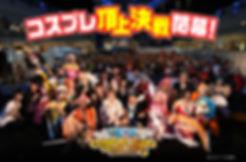 close_jp.jpg