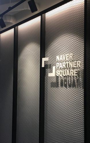 네이버 파트너 스퀘어 부산