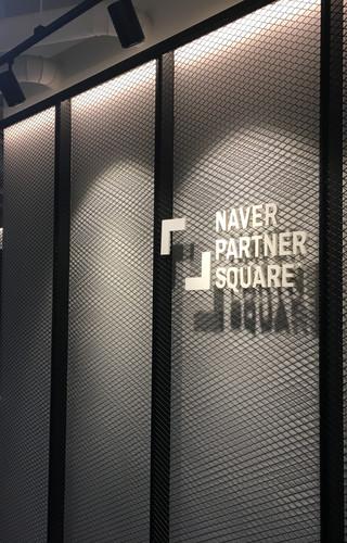 네이버파트너스퀘어 부산