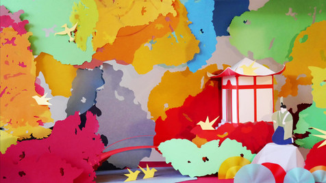 Animation Rodrigo Origami