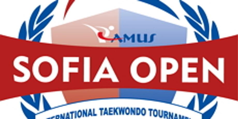 Sofia Open G1- Σόφια Βουλγαρία