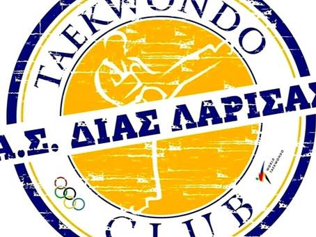 Αθλητικές δραστηριότητες  Οκτώβριος - Νοέμβριος 2020