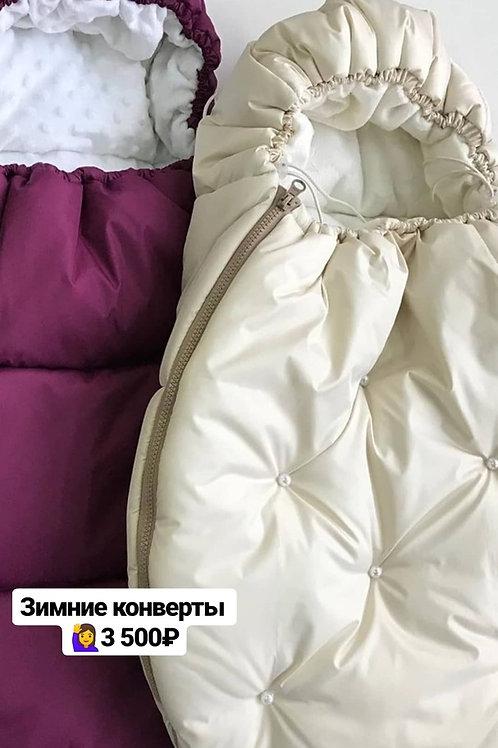 Конверт Зимний