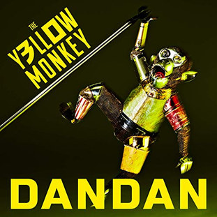 DANDAN_THE YELLOW MONKEY.jpg
