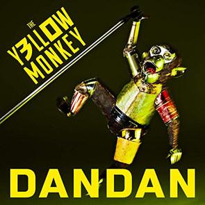 DANDAN_THE YELLOW MONKEY.jpg