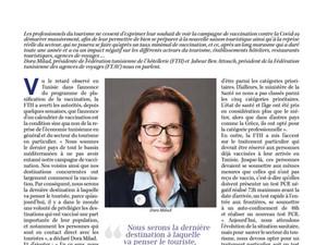 Interview accordée par notre Présidente Dora Milad  à l'Economiste Maghrébin