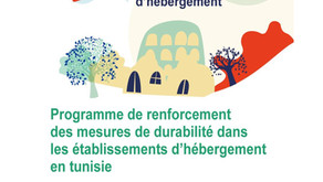 Programme de renforcement des mesures de durabilité dans les établissement d'hébergement en Tunisie