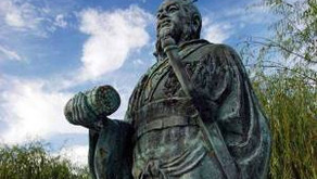 THE ART OF NON-WAR: SUN TZU AND GREAT POWER COMPETITION