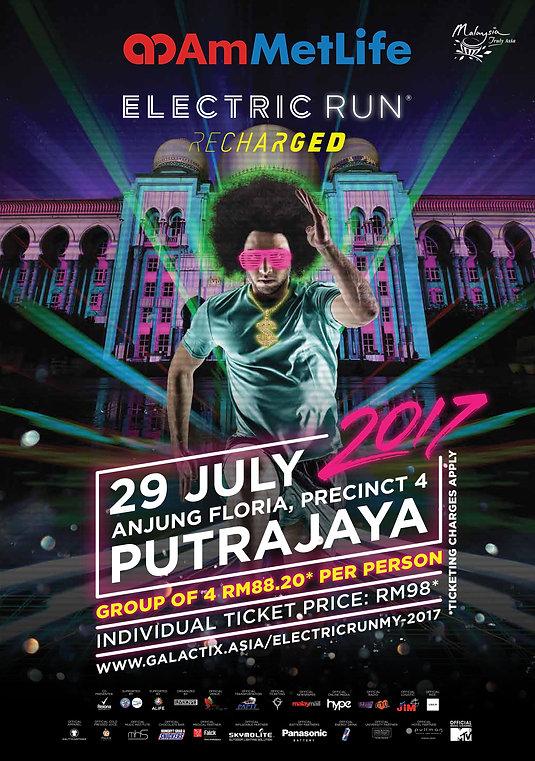 Electric Run Malaysia 2016 Aftermovie