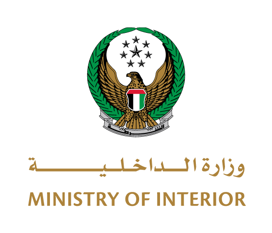 Ministry of Interior.png