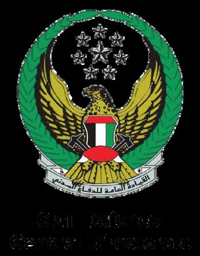 Civil Defense logo.png