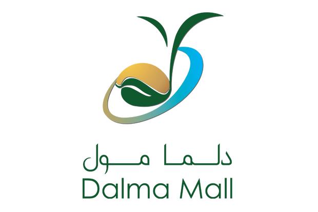 dalma mall.png