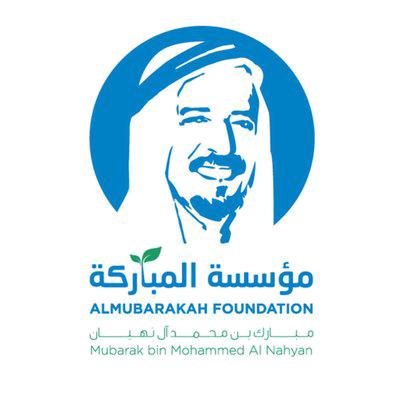 almubarakah foundataion.png