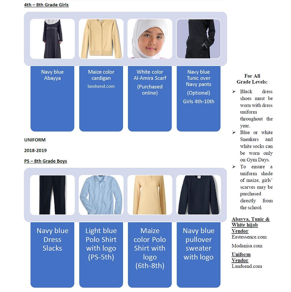 AGE Uniform 2019-2020 - 2.png
