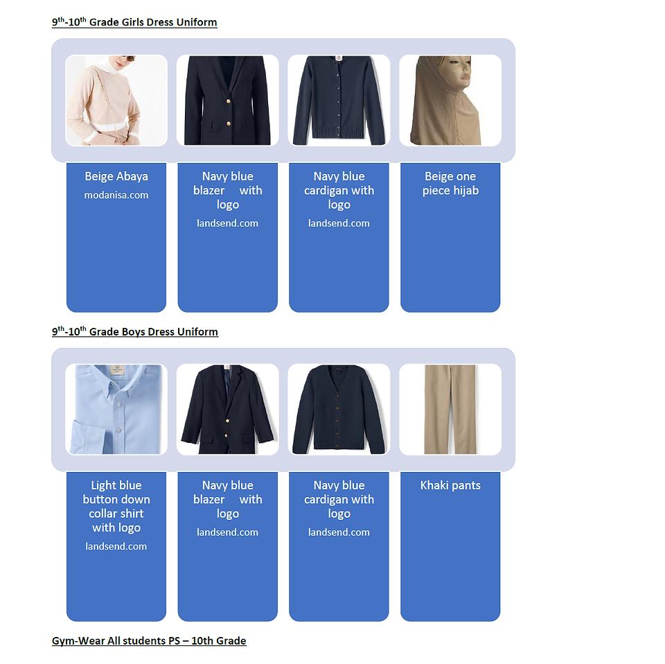 AGE Uniform 2019-2020 - 3.png