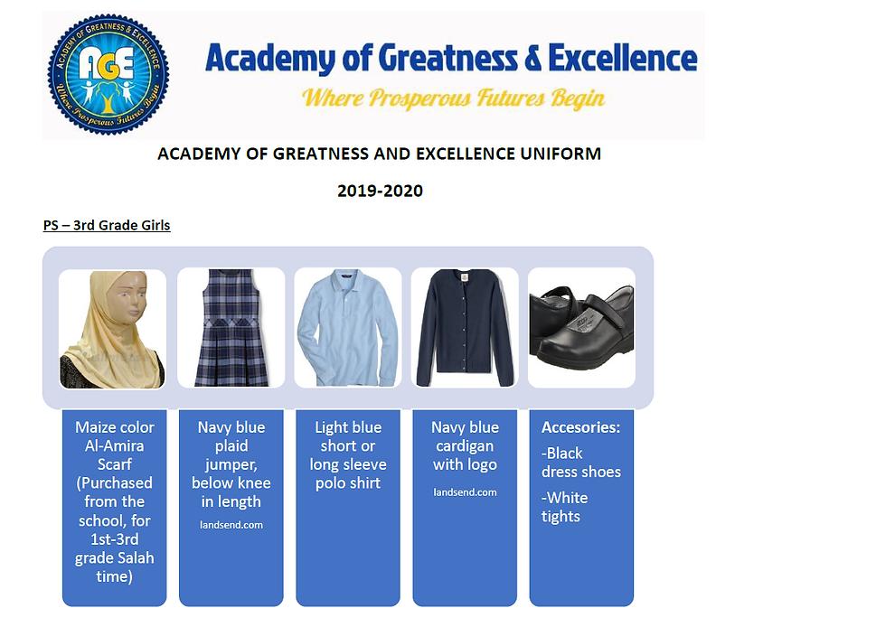 AGE Uniform 2019-2020 - 1.png