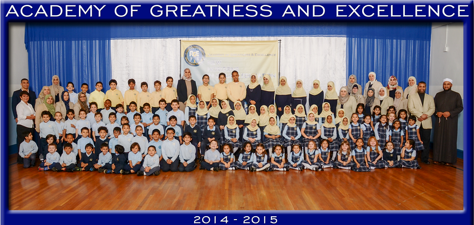 New Horizons in Islamic Education