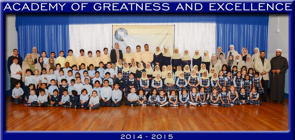 A.G.E. Islamic School