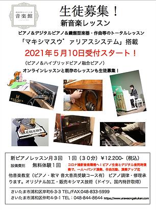 スクリーンショット 2021-05-08 22.29.12.png