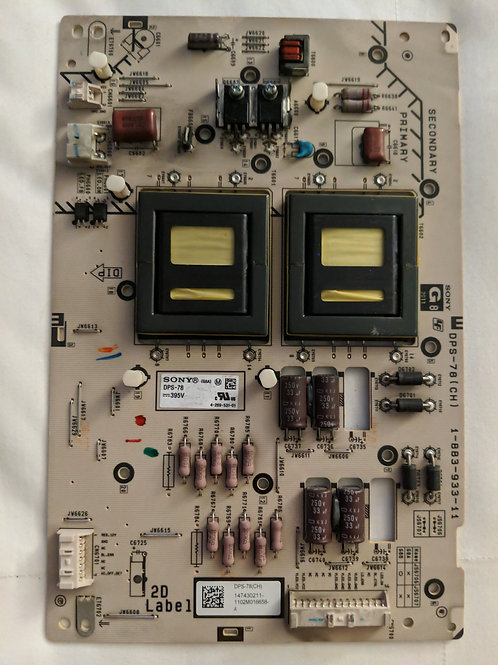 DPS-78 Power Supply