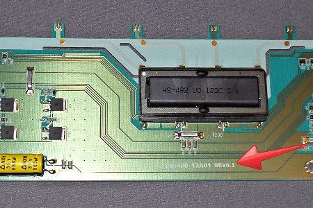 Samsung LJ97-02751B (SSI400_12A01) Inverter