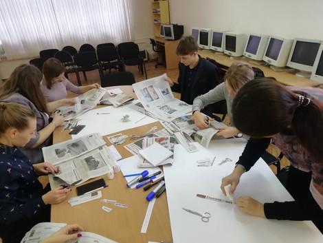 Новости из Назарово