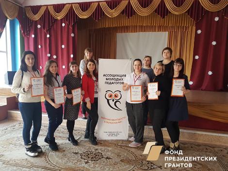 Новости Новоселовской первички