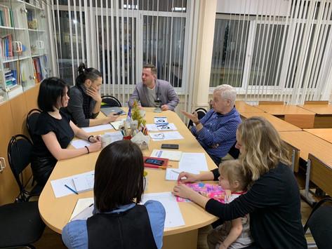 16 января прошла традиционная встреча первички ИППР
